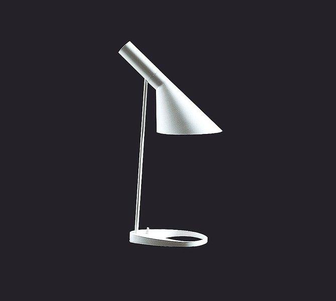 Arne jacobsen parte 2 arredativo design magazine - Lampade moderne da tavolo ...