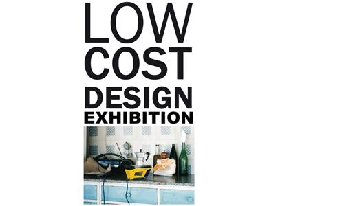 Low Cost Design Exhibition