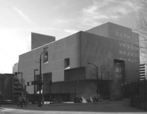 La Central Library di Atlanta.