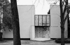 Il padiglione Olandese ai Giardini della Biennale di Venezia ( fonte:http://www.venicebiennale.nl/)