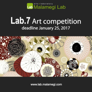 Lab. 7 Art Competition